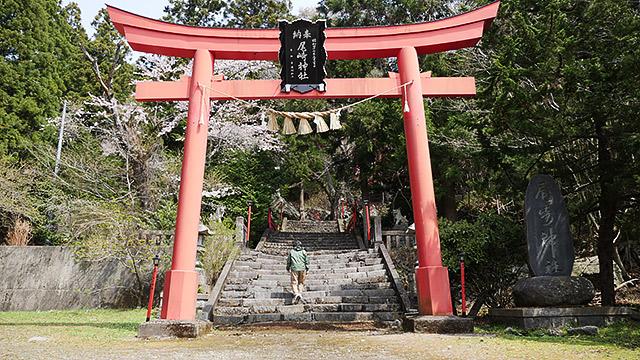 これは釜石市の市街地にある「尾崎神社」の「里宮」