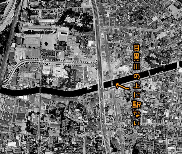 駅ができる前の1963年の様子。川の上に駅がない。(国土地理院「地図・空中写真閲覧サービス」より・整理番号・MKT636/コース番号・C13/写真番号・19/撮影年月日1963/06/26(昭38))