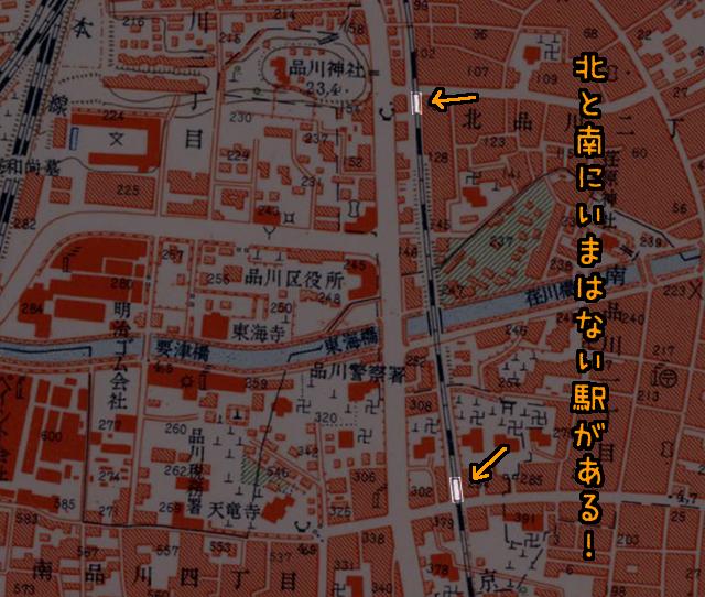 川の上に駅がない代わりに南北にいまはない駅がある。(すばらしいiOSアプリ「東京時層地図」より「高度成長期(昭和23 - 35年)」)