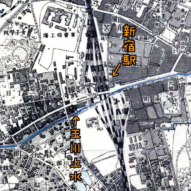 昭和の初め頃までは現在の新宿南口、甲州街道沿いに流れがあった(こちらも「東京時層地図</a>」より「明治のおわり(明治36 - 42年)」)