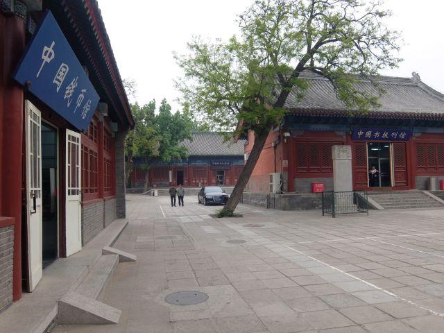 中国のお寺の雰囲気も感じ取れて一石二鳥