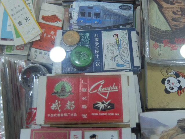 たばこケースのコレクションから、東西線のカードまである