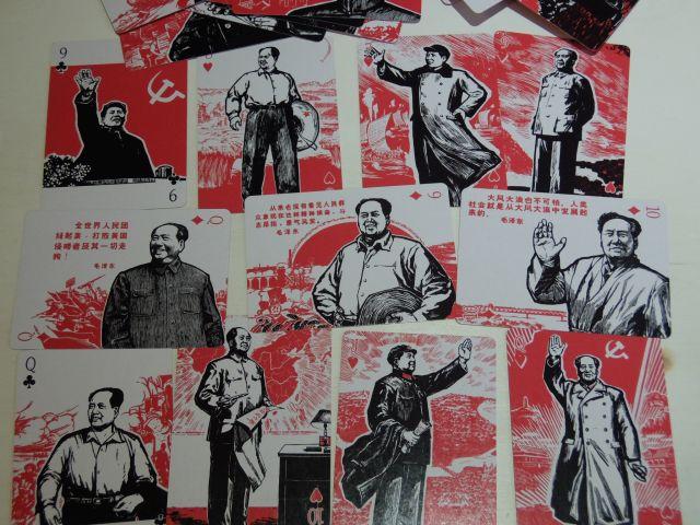 毛沢東トランプ。同志が手をあげるだけでも結構バリエーションがあった!