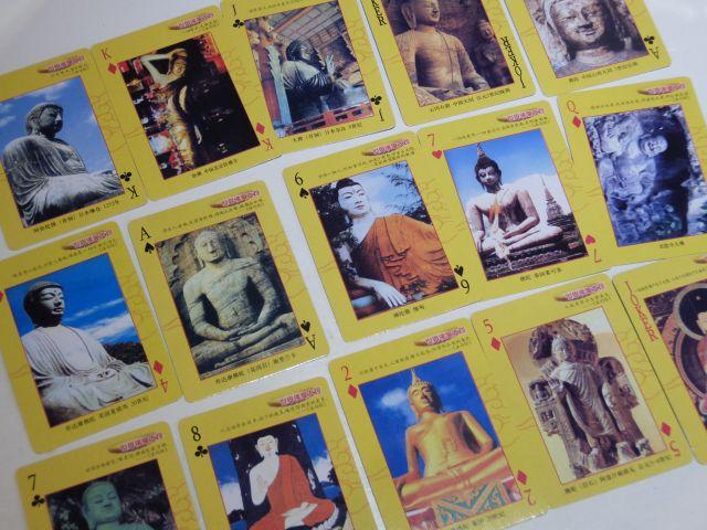 世界大仏トランプ。東は鎌倉や奈良の大仏から、西はインド、スリランカまで。