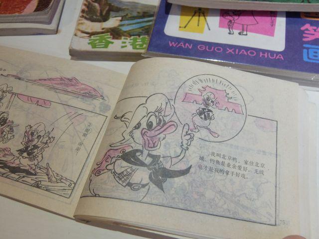 子供用の本も。 これは、なんでも北京に住む「北京ダック」の本だとか。