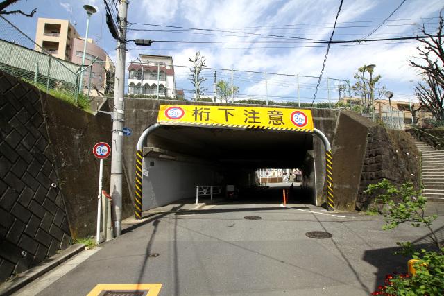 やっぱりあった、こちらは本町隧道とのことだ