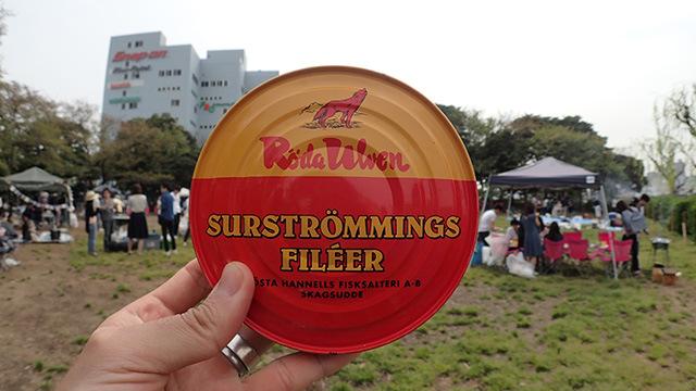 シュールストレミング。缶のデザインはとてもかわいい。