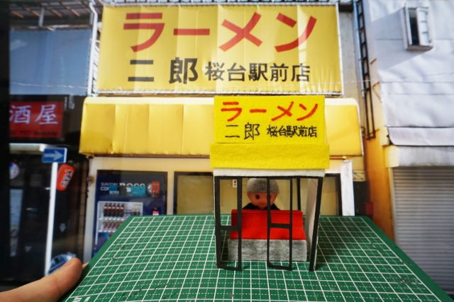 ラーメン二郎桜台駅前店キューピーである。