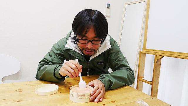 次は4191円のチーズ