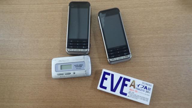 古い携帯電話、イヤフォンラジオ、イブA錠の空き箱(写ってないけどWiiリモコン)