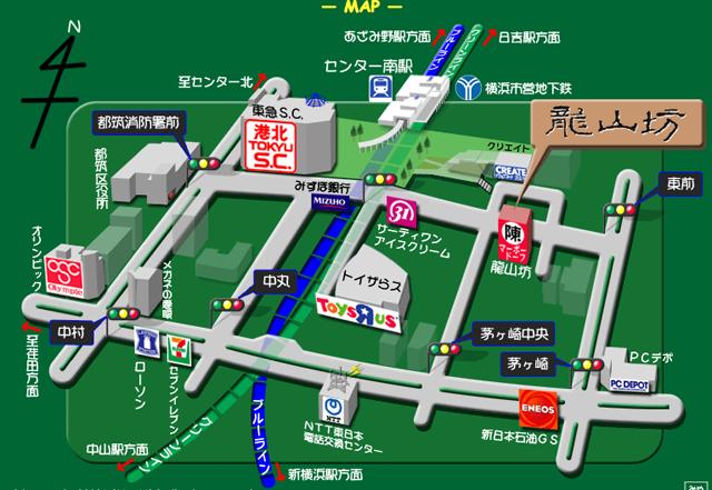 駅からのルート(同店HPより)