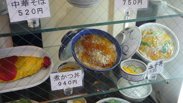 煮カツ丼がある。ということは…やっぱりありますか!