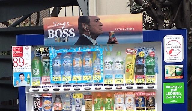 道端でトミー・リー・ジョーンズの尊顔がおがめるのはブランド戦略のおかげだ。ありがたや。
