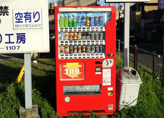 これが「Dream自動販売機」シグナルレッドがまぶしい。