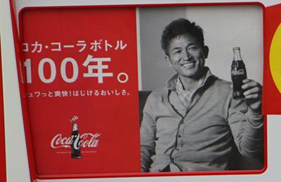 よゆうで100円に見間違えたよね。