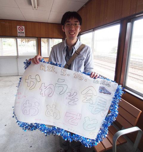 完乗したときの浮かれた写真(2010年5月)。現地で知り合いに祝ってもらった