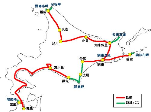 例えばこれは、私が2006年に乗りつぶしをしながら北海道を周遊したときのルート