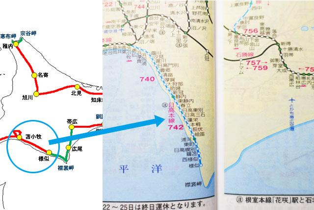 注目は丸で囲った部分の日高本線(苫小牧~様似)。路線図を見ると分かるが、いわゆる「盲腸線」と呼ばれる行き止まりの路線である