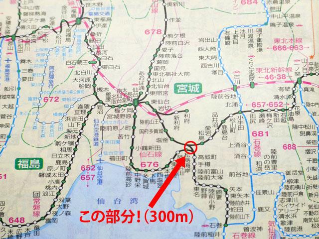 仙石東北ラインの新規開業部分というのは、赤丸で囲った部分にあるわずかな線分
