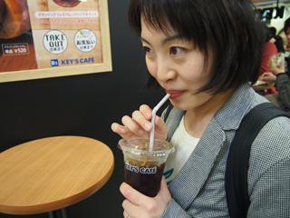 すっきりしたおいしいコーヒー。