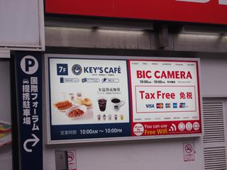 店の外にも大きくカフェの看板が。