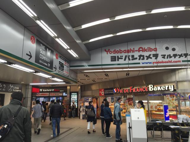 秋葉原駅に来た。こちらも駅から直結。