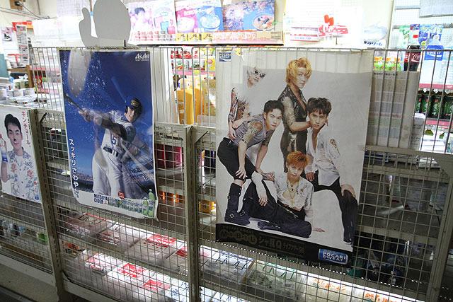 Here, Ichiro is still in Orix, and Tsunku is still in Sharam Q.