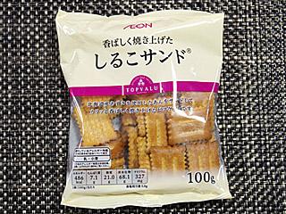 探してみたら関東にも結構ある。これはイオンのプライベートブランドだけど、中身は松永製菓のしるこサンド。