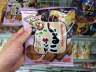 100円ショップでも発見。しるこサンド探し、けっこう楽しい。