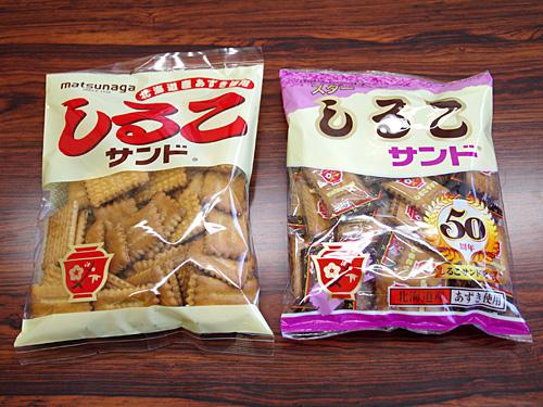 「スターしるこサンドは看板商品なので、今年に限って50周年のマークを入れました。内容量が増えたとか安くなったとかのメリットはまったくないんですが」と藤田さん。