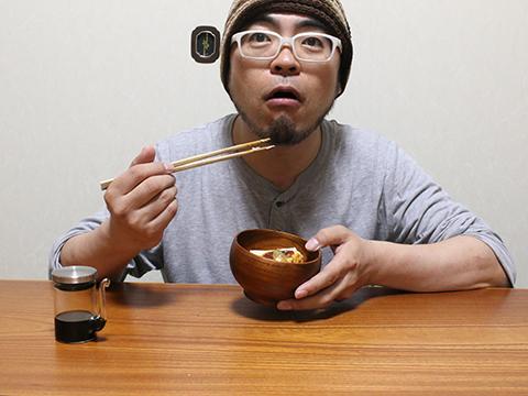 豆腐味!でもモチモチする!豆腐なのにモチモチするよ!