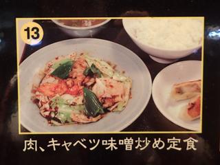 おお、こちらも日本語……!