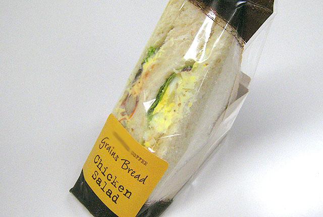 グレインブレッドチキンサラダ400円。名前シールがやけにデカイのがポイントである。