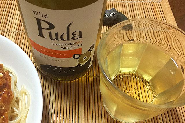 最近見つけた安旨ワイン。チリのPuda(プダ)。赤も白も総じておいしい。イオンで買えます。734円。