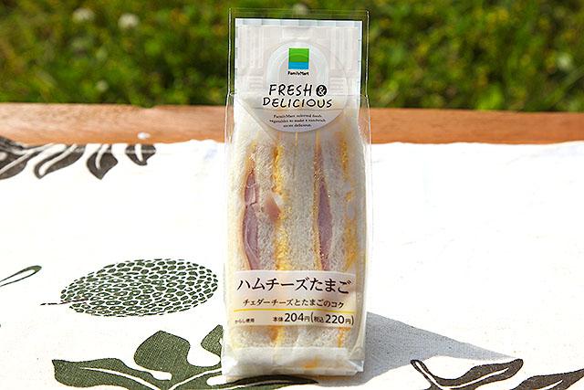 基本っぽいハムチーズたまご選手。220円。