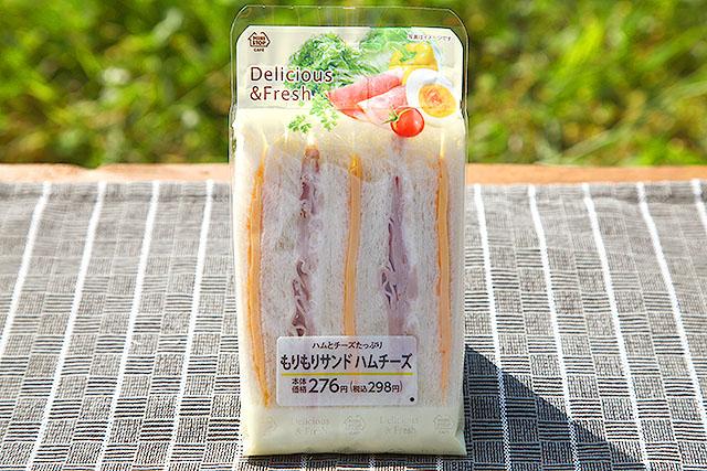 もりもりサンド ハムチーズ。298円。割と高い。