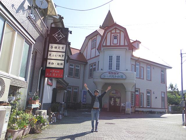 というわけでやって来ました。お茶と陶器と温泉の町、佐賀県嬉野市。
