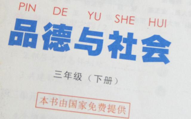 小学3年生版。日本と同じように教科書は無料なんだそうだ。