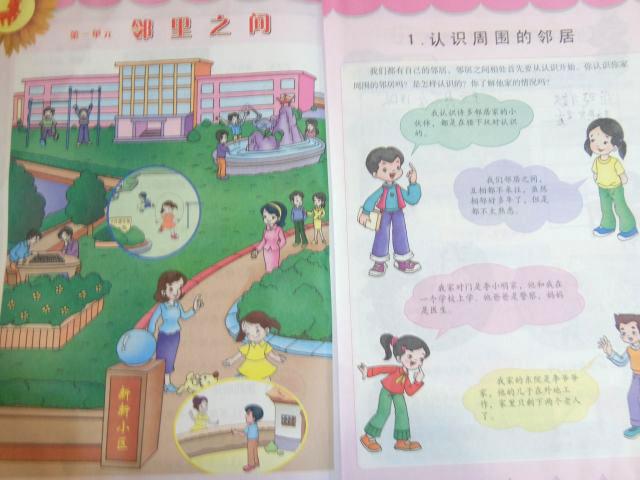 中国の子供たちは気軽にアパートの敷地外には出られない。 まずは近所を知ることが大事なのだ。