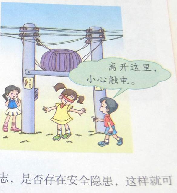 中国の小学生は心臓の強すぎるチャレンジャーばかりなのか。