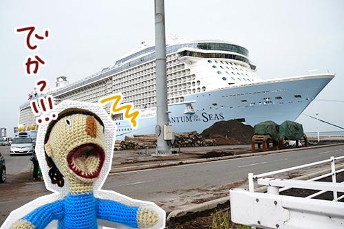 海外から6000人を乗せて来た豪華客船