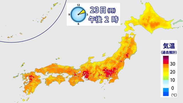 各地で30℃超えして、季節はずれの暑さ。東京は23日(月)に今年初の30℃超え。