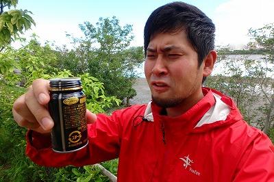 ブラックコーヒーを飲んでも、その奥に薬っぽい妙な甘さを感じる。甘くなったからといって、決して飲みやすくなっているわけではない。