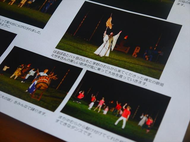 歌姫や踊り子もいます。