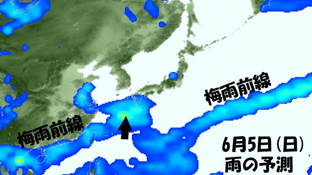 長々とのびる梅雨前線の雨雲。今週末には、九州方面で北へ上がってくる。