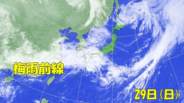 長々とのびる梅雨前線の雲。ときどき九州~本州にも顔を出して、あいさつしに来るようになってきた