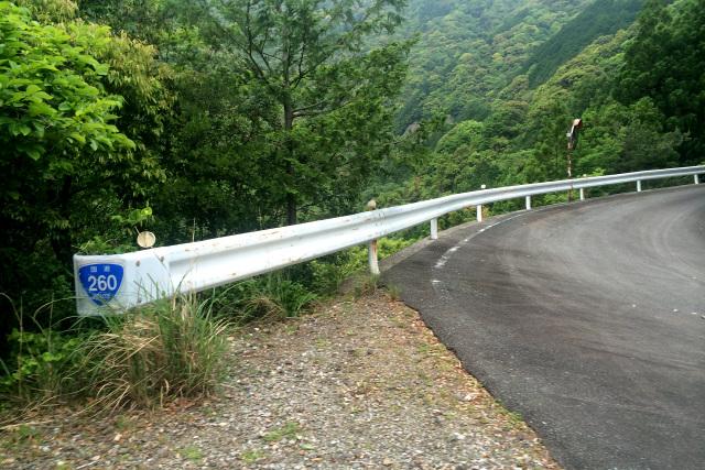 国道260号線の標識もまだ残っていた