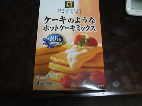 パッケージ写真から、普通のホットケーキと違う感じがする。