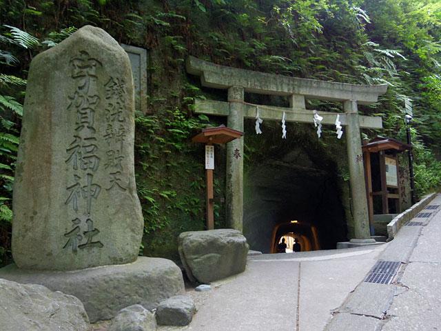 ひっそりと佇む宇賀福神社は雰囲気ばつぐん