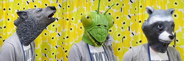 racoon(アライグマ)praying mantis(カマキリ)と聞き慣れない単語の商品たち